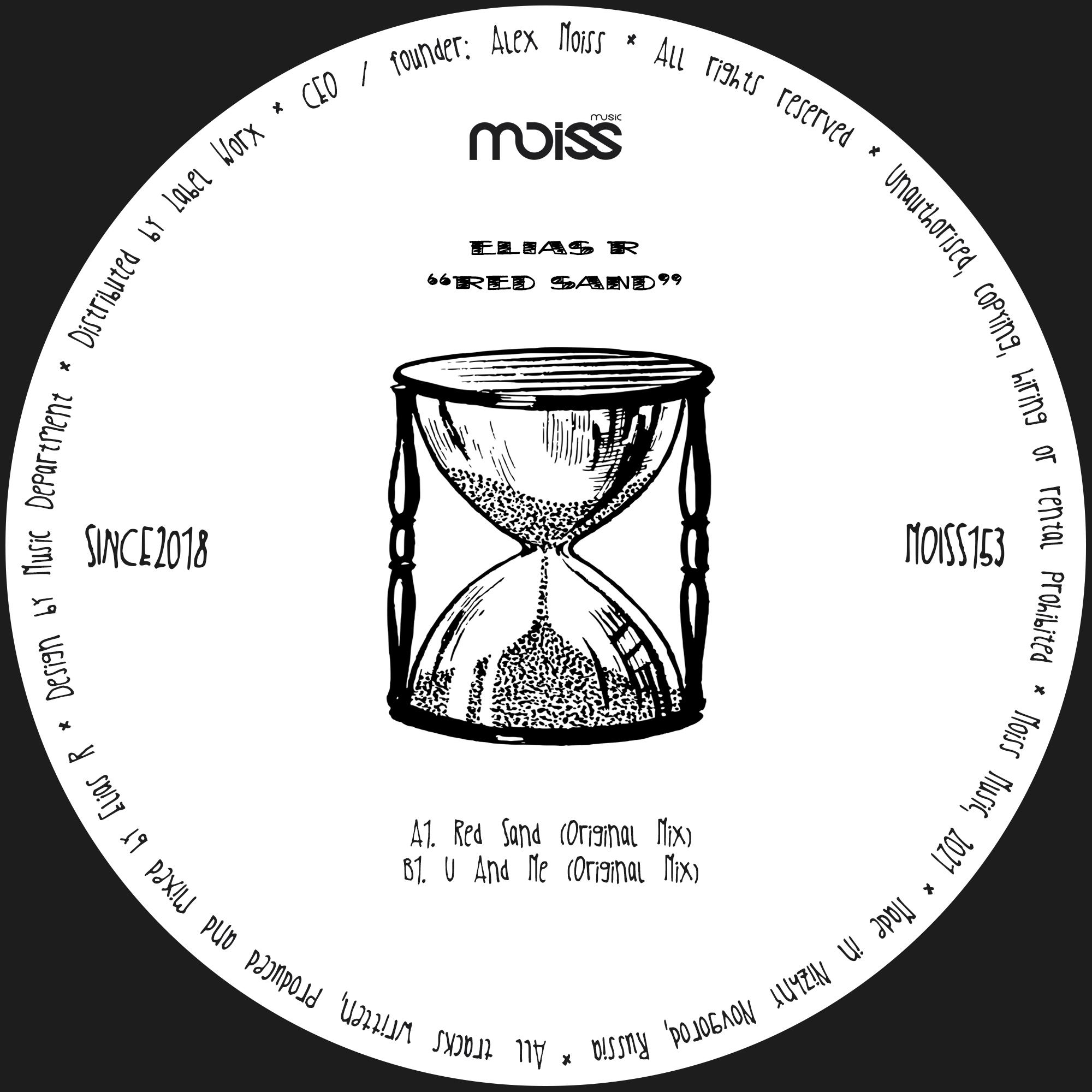MOISS153 - Elias R Red Sand